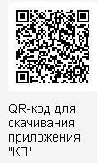 Как расшифровать QR код онлайн